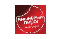 """Типография """"Вишневый пирог"""""""