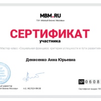 MMCO2019-Certificate-1